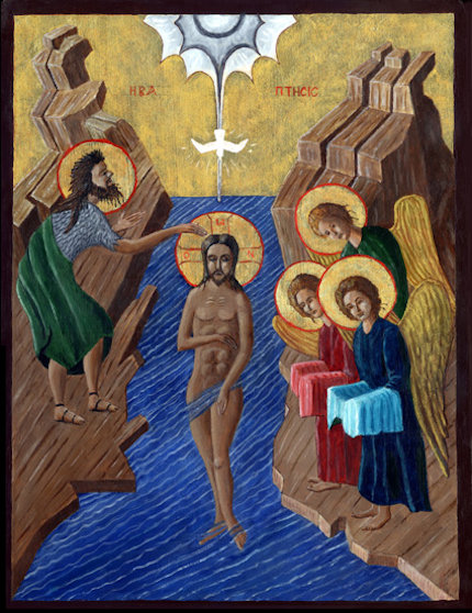 Theophany - Baptism of Christ